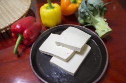 brânză de soia